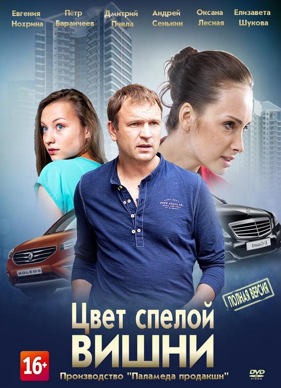 http//images.vfl.ru/ii/1518304510/b8d4731e/20536425.jpg