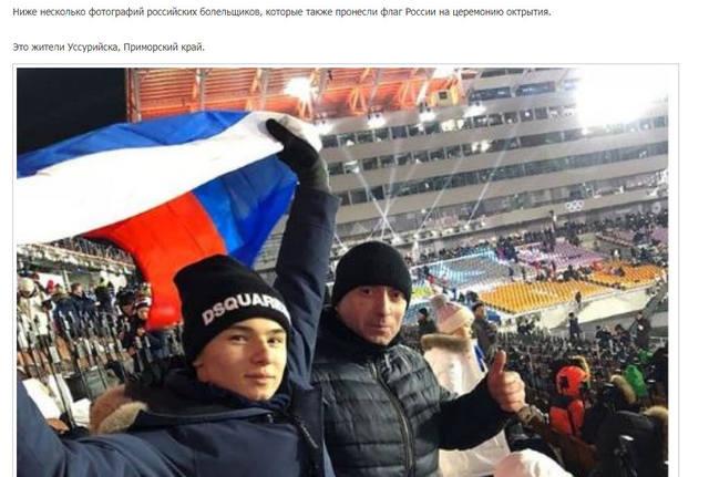 http://images.vfl.ru/ii/1518304633/97bd3f47/20536434_m.jpg