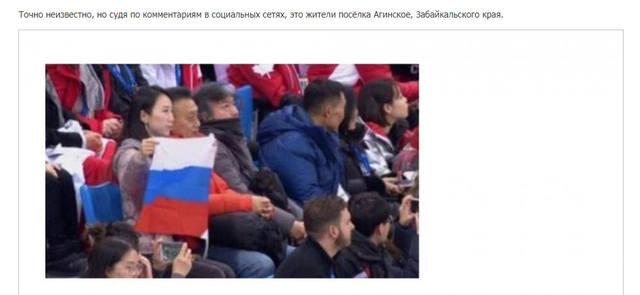 http://images.vfl.ru/ii/1518304633/be0e4805/20536432_m.jpg