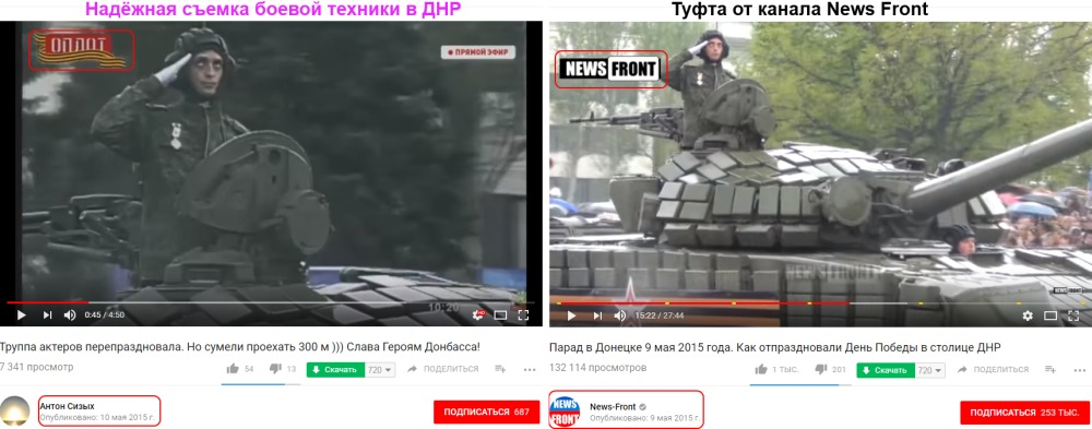 http://images.vfl.ru/ii/1518352279/79190347/20541991.jpg