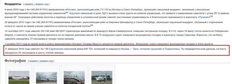 http://images.vfl.ru/ii/1518358576/c3f2befa/20543338.jpg