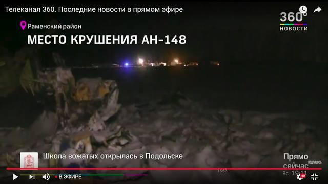 http://images.vfl.ru/ii/1518365573/65f2f05f/20544872_m.jpg