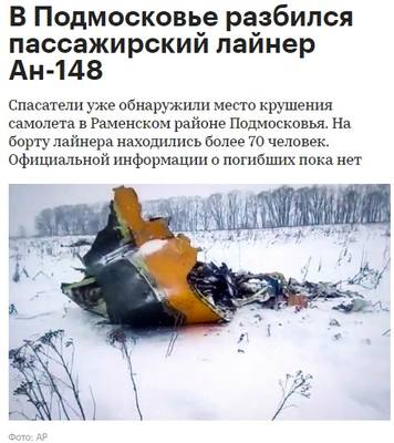http://images.vfl.ru/ii/1518366002/2ee451fb/20544975_m.jpg