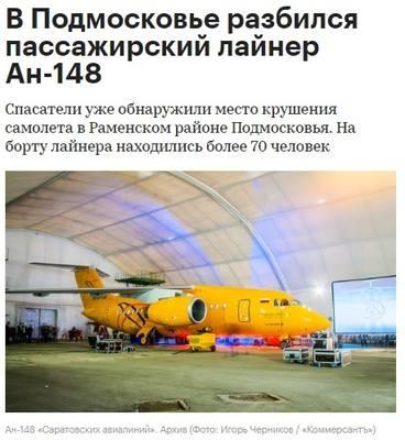 http://images.vfl.ru/ii/1518366002/fffa61e0/20544974_m.jpg