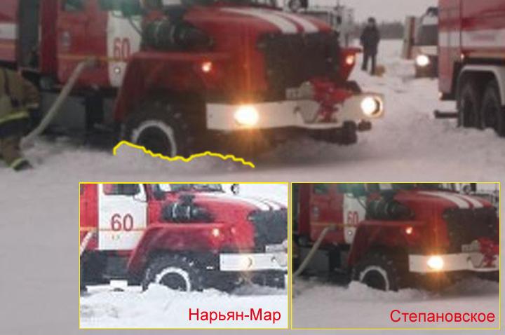 http://images.vfl.ru/ii/1518385345/a9fb76b1/20548470.jpg