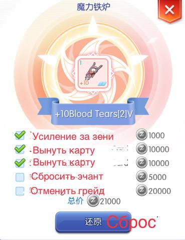 20549050.jpg