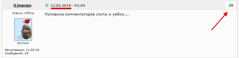 http://images.vfl.ru/ii/1518399234/fd5c8653/20549083.jpg