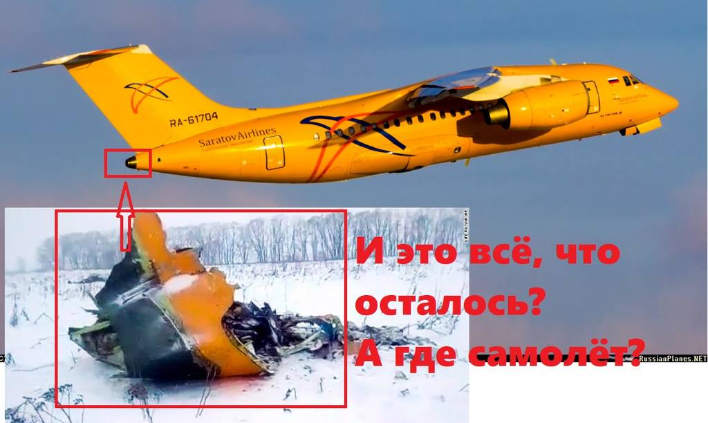 http://images.vfl.ru/ii/1518413498/f5591e8e/20550093.jpg