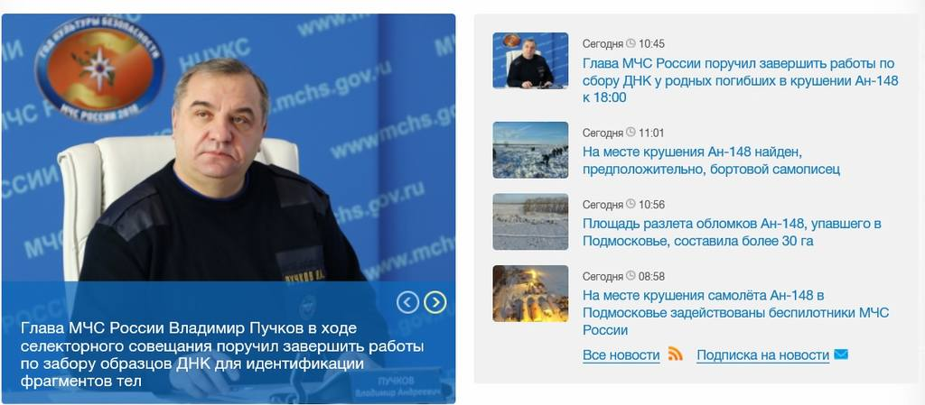 http://images.vfl.ru/ii/1518425487/1f7b3d65/20552208.jpg
