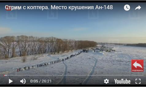 http://images.vfl.ru/ii/1518426603/85c3da1d/20552444_m.png