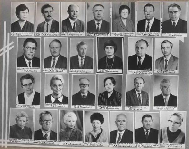 ВЫПУСК 1994 - Педиатрический Факультет