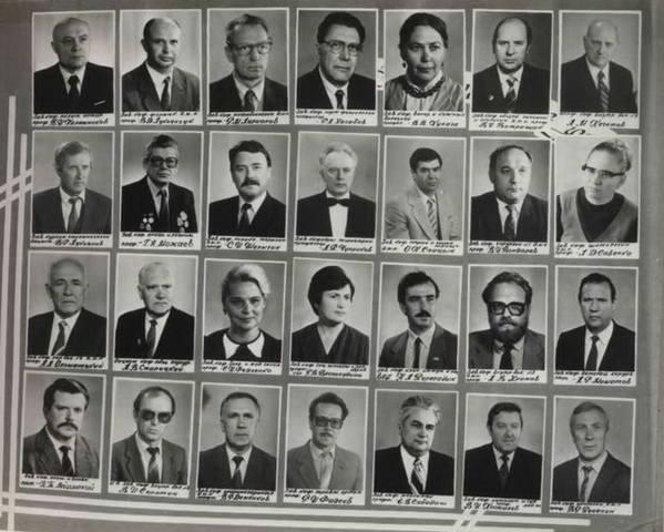 ВЫПУСК 1996 - Лечебный Факультет