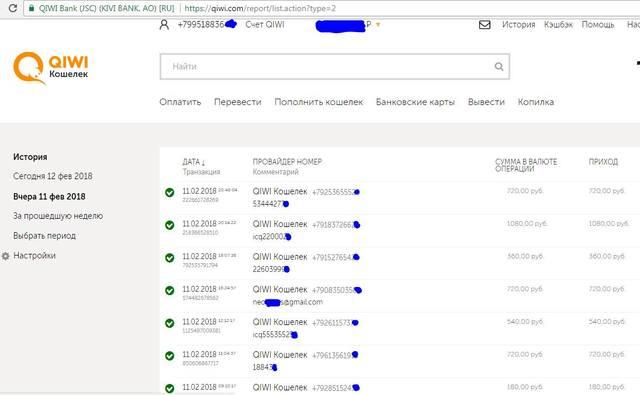 http://images.vfl.ru/ii/1518436858/268ceb53/20554785_m.jpg