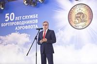 Савельев Виталий гендир Аэрофлота