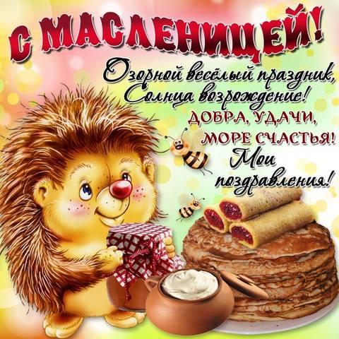 http://images.vfl.ru/ii/1518439634/375d8198/20555424_m.jpg