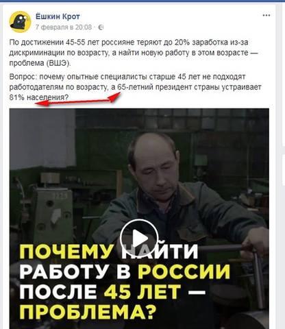 http://images.vfl.ru/ii/1518465268/1f2d3f6b/20561640_m.jpg