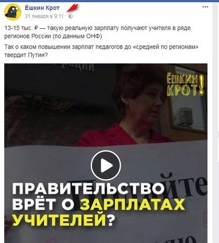 http://images.vfl.ru/ii/1518465268/218d6358/20561638_m.jpg