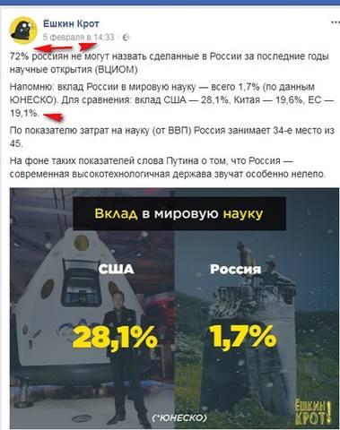 http://images.vfl.ru/ii/1518465268/515b3fdc/20561639_m.jpg