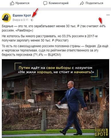 http://images.vfl.ru/ii/1518465268/d6fdd262/20561637_m.jpg