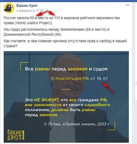 http://images.vfl.ru/ii/1518465269/04b98281/20561641_m.jpg