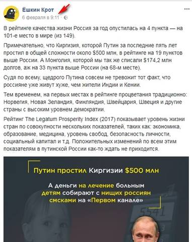 http://images.vfl.ru/ii/1518465269/4b50c275/20561644_m.jpg