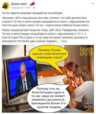 http://images.vfl.ru/ii/1518465269/53edc5c9/20561643_m.jpg