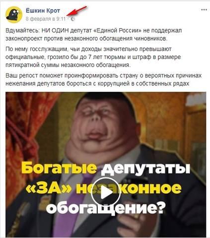 http://images.vfl.ru/ii/1518465269/59e1f31f/20561645_m.jpg