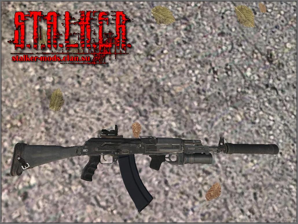 АК-74м Спец