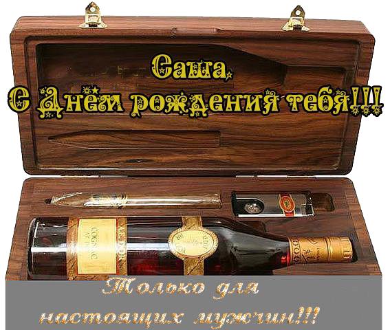 http://images.vfl.ru/ii/1518528628/077e50e6/20570960_m.png