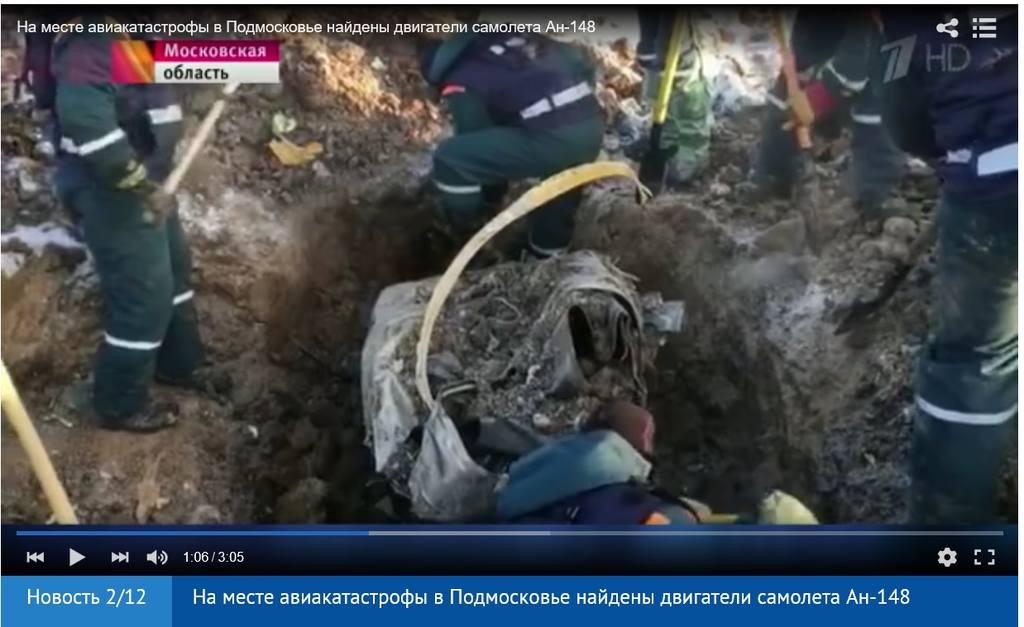 http://images.vfl.ru/ii/1518532711/b1111d42/20572026.jpg