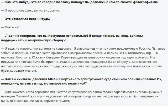 http://images.vfl.ru/ii/1518533967/23d76f91/20572251_m.jpg