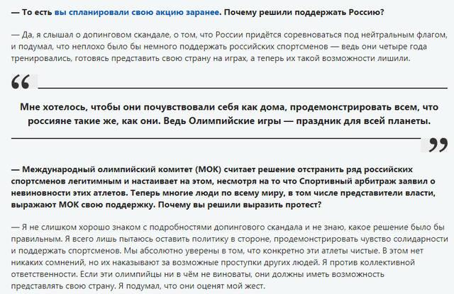 http://images.vfl.ru/ii/1518533967/31460d36/20572252_m.jpg