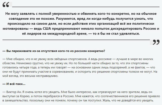 http://images.vfl.ru/ii/1518533967/b23ad6e3/20572249_m.jpg