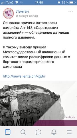 http://images.vfl.ru/ii/1518534207/e355eb7c/20572283_m.png