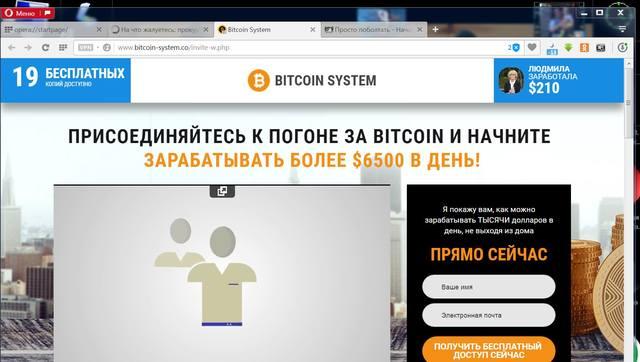 http://images.vfl.ru/ii/1518553001/17b9d724/20576113_m.jpg