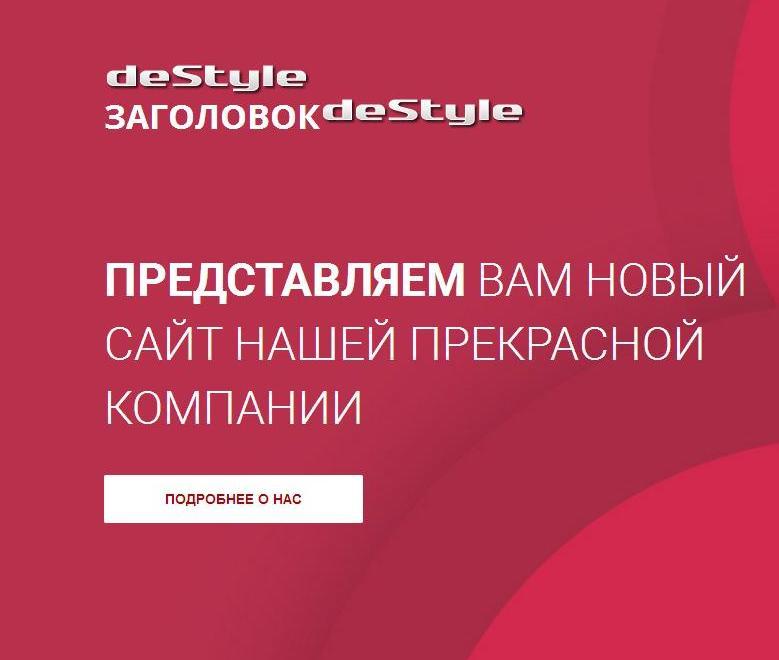 http://images.vfl.ru/ii/1518580676/ca068911/20578000.jpg