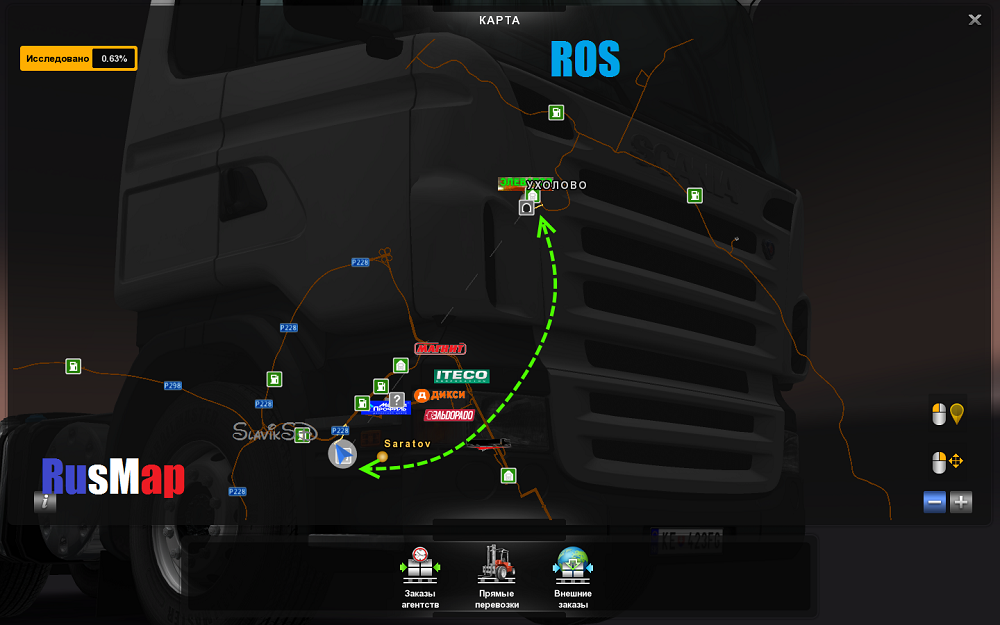 Train ROS - RusMap