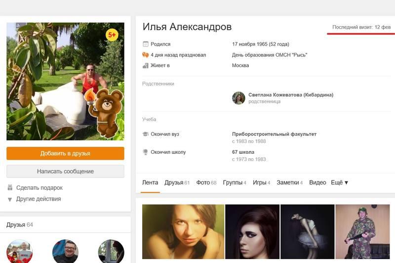 http://images.vfl.ru/ii/1518617139/cc0adc93/20585577.jpg