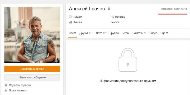 http://images.vfl.ru/ii/1518617168/ee4e2104/20585588.jpg