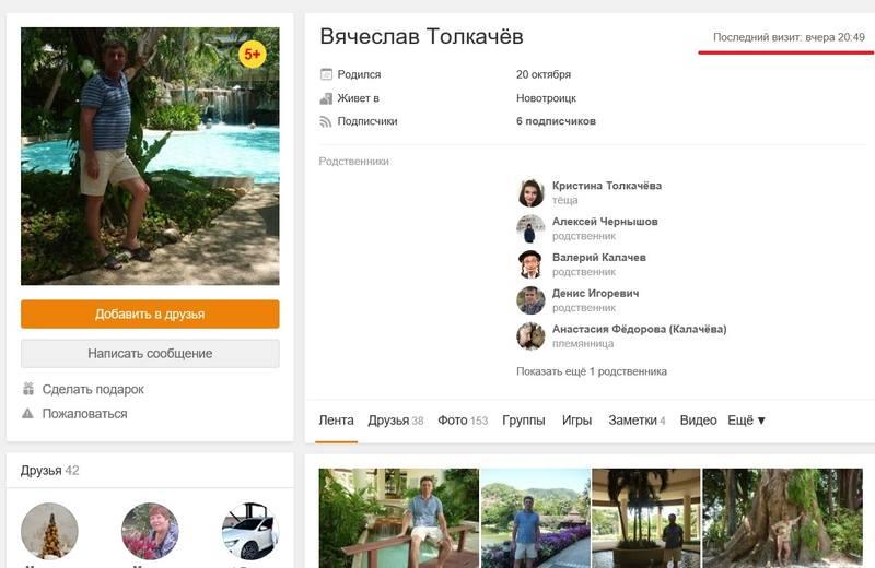 http://images.vfl.ru/ii/1518617203/db38741d/20585610.jpg