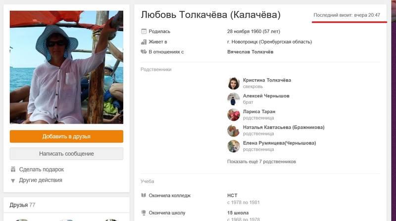 http://images.vfl.ru/ii/1518617247/d2362e2f/20585634.jpg