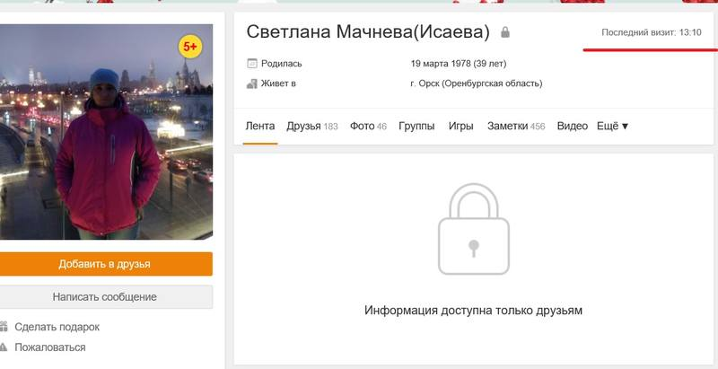 http://images.vfl.ru/ii/1518617324/ff25e861/20585657.jpg