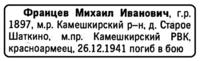 http://images.vfl.ru/ii/1518618921/85adfbf3/20586037_s.png