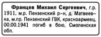 http://images.vfl.ru/ii/1518619208/cc7682fa/20586131_s.png