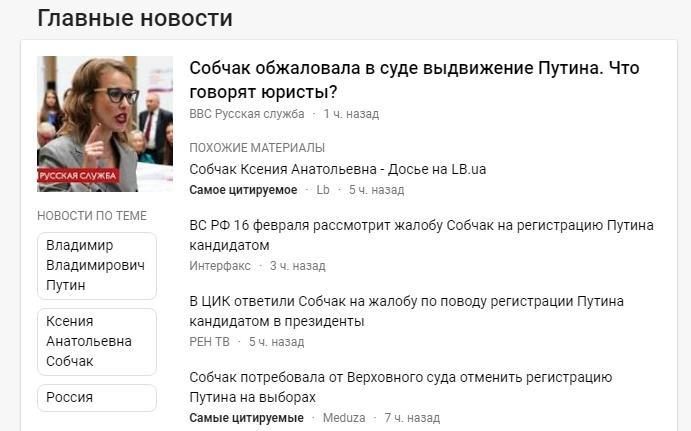 http://images.vfl.ru/ii/1518637065/7fa925a3/20589838.jpg