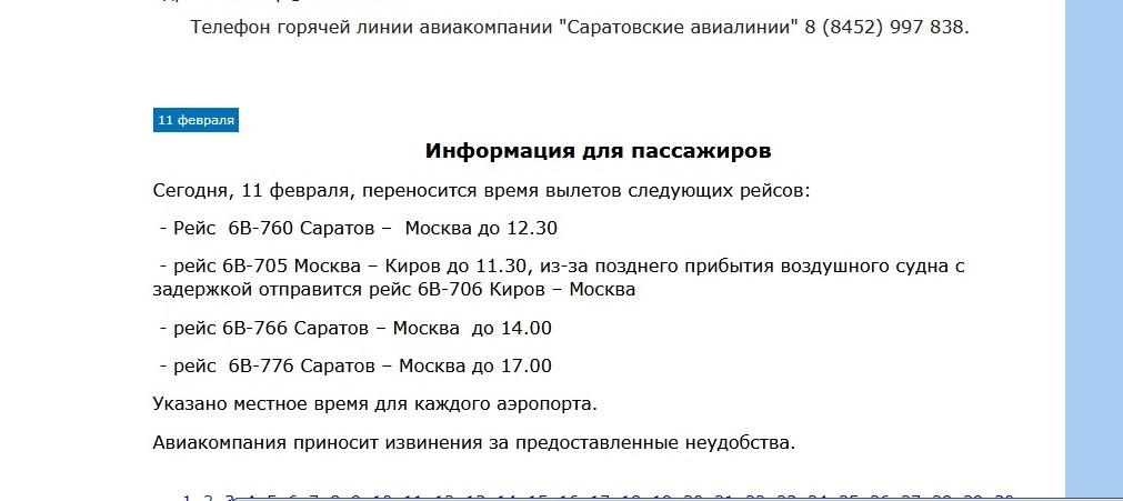 http://images.vfl.ru/ii/1518649836/63616a90/20591484.jpg