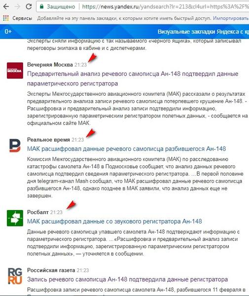 http://images.vfl.ru/ii/1518727079/c6c9ea4e/20603603.jpg
