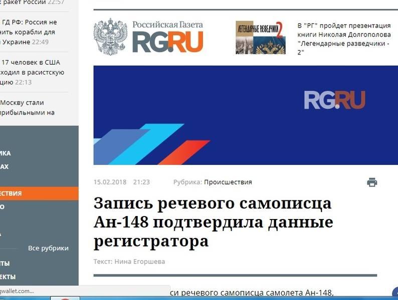 http://images.vfl.ru/ii/1518727363/68ecd131/20603646.jpg