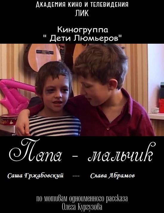 http//images.vfl.ru/ii/1518768618/543d6d07/20606898.jpg