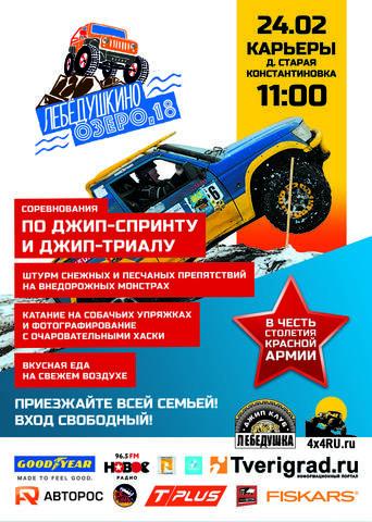http://images.vfl.ru/ii/1518776372/9c7c6b81/20608500_m.jpg